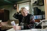 В Туве пенсии будут доставлять вместе с информационной квитанцией