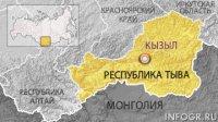 В Туве произошло землетрясение магнитудой 4,6
