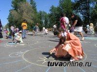 Обнародован план праздничных мероприятий ко Дню защиты детей