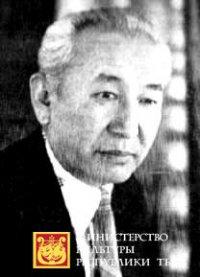 Исполняется 90 лет со дня рождения Ростислава Кенденбиля, одного из первых профессиональных тувинских композиторов