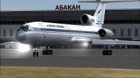 Аэропорт Абакана модернизируют