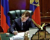 Тува получит второй транш из резервного фонда правительства России на ликвидацию последствий землетрясения