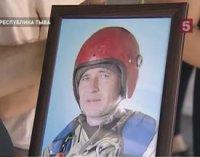 Сегодня в Улуг-Хемском и Тоджинском районах Тувы простятся с погибшими парашютистами
