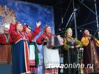 Программа мероприятий ко Дню России