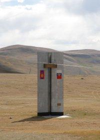 В столице Тувы состоялась встреча таможенников Сибири и Монголии