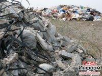 В Туве РГО начнет борьбу с пластиковым мусором