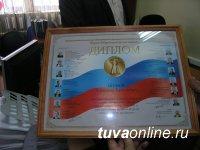 Легендарный командир артрассчета из Тувы удостоен диплома «Общественное признание»