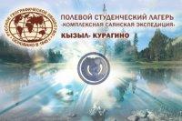 Первый в России банкомат на солнечных батареях установят в тувинской Долине Царей