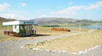 Первый в России банкомат на солнечных батареях появился в Туве