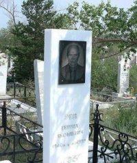 13 лет назад был убит вице-мэр Кызыла Генрих Эпп