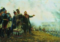 Народный учитель Тувы Юрий Некрасов о Бородинском сражении