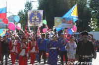Программа мероприятий Дня Республики и праздника животноводов – Наадыма-2012