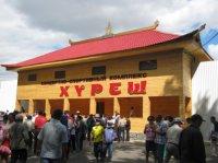 В Туве пройдет турнир по борьбе хуреш среди молодежи