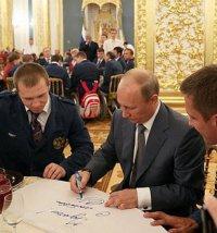 Тувинский лучник Михаил Оюн участвовал во встрече с Президентом России
