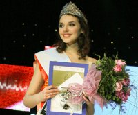 Татарстан на международном конкурсе красоты в Туве будет представлять Ольга Гайдабура