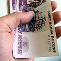 В Туве замглавы районной администрации оштрафована судом за взятку