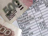 Тува вошла в число шести регионов, где расходы на «коммуналку» не превышают 8,7%
