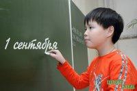 Учитель Анна Сырга: Русский — мой второй родной язык