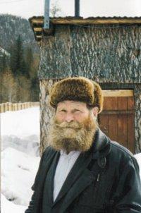 Тувинская ученая представила доклад по старообрядцам Тувы на конференции в Польше