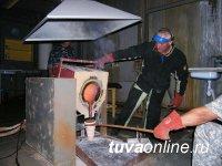 Добыча золота в Туве увеличилась на 4,6 процента