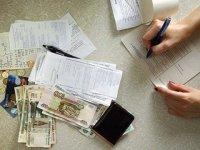 Тува вошла в пятерку регионов с наименьшей долей расходов на ЖКХ
