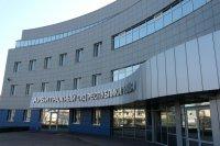 Суд в Туве прекратил производство по иску о банкротстве ЕПК