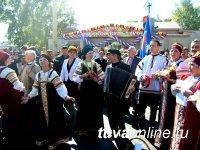 Центр русской культуры в Туве отметит «трехлетку» отчетным концертом