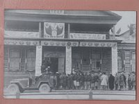 1944 год. Как определялся особый статус республики в составе РСФСР