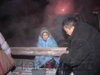В Туве после 8-балльного землетрясения введен режим ЧС