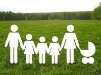 Минздравсоцразвития Тувы формирует реестр семей, обратившихся за льготными земельными участками