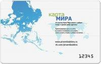 Тувинский проект «Карта Мира» поддержит Бурятия