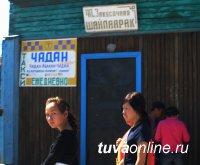 В Туве создают ГУП «Пассажирские перевозки»