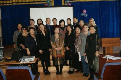 подарок Аквапарк лицеи и гимназии краснодара вакансии для учителей английского презентаций