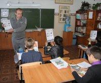 Энергетики Тувы объяснили школьникам простые истины