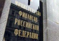 """Минфин Тувы защитил федеральные средства на """"Электронный бюджет"""""""