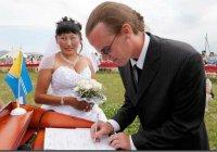 В Туве за 9 месяцев года заключено 40 интернациональных браков