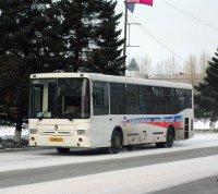 У главного транспортного предприятия Тувы новый директор