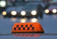 Два кызылчанина пойдут под суд за разбойное нападение на таксиста