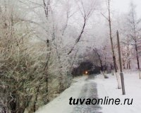 Сегодня в Туве второй тип погоды – благоприятный медицинский режим