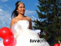 В Туве реже женятся и реже разводятся
