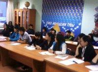 В Туве проводятся тренинги личностного развития для молодежи