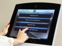 На прием к налоговикам Тувы можно записаться в режиме онлайн