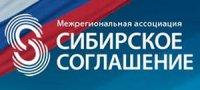 Новосибирск: Тува ведет хорошую подготовку спортсменов высокого класса
