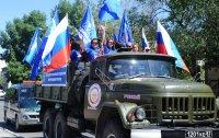 В Туве выборы секретаря РО «Единой России» пройдут на альтернативной основе