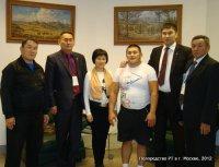 Делегация из Тувы приняла участие в конференции всероссийской федерации волейбола