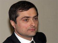 К вопросам подготовки Тувы к юбилейному 2014 году подключился вице-премьер РФ Владислав Сурков