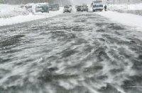 Миндортранс Тувы: На «Полке» погода ясная