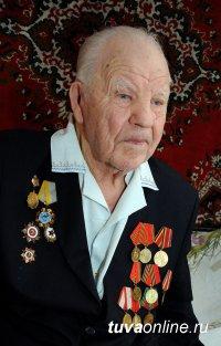 Тува: 99 лет исполняется командиру легендарного минометного расчета братьев Шумовых