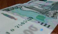 Овюрский район Тувы - лидер по числу участников программы госфинансирования пенсии