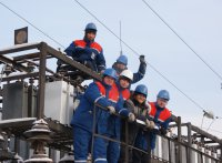 Тываэнерго. О службах ключевого энергопредприятия Тувы